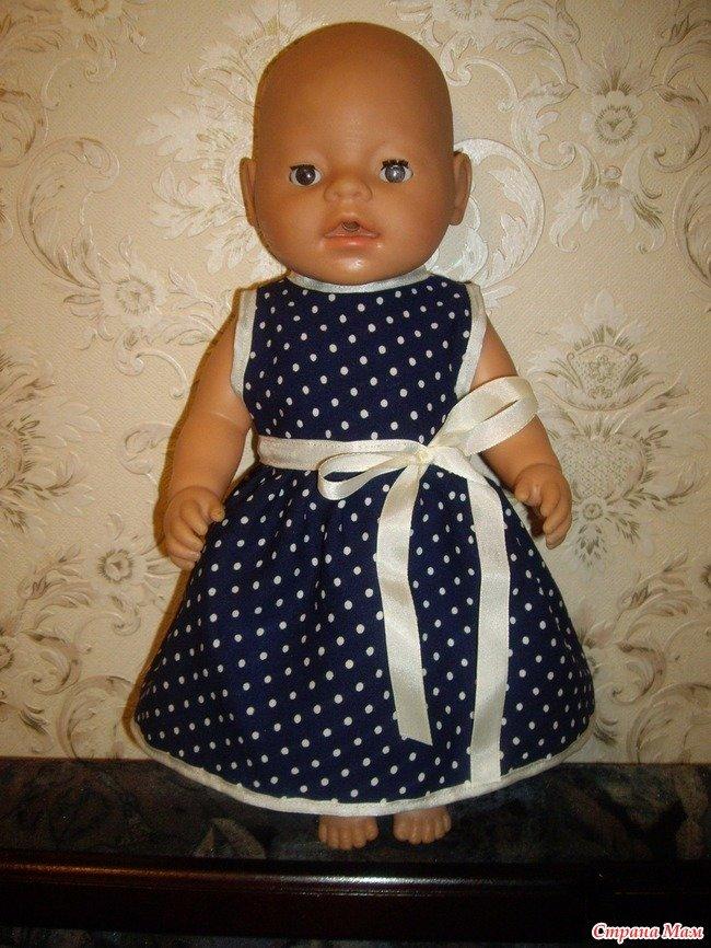 Шитье для куклы беби бон