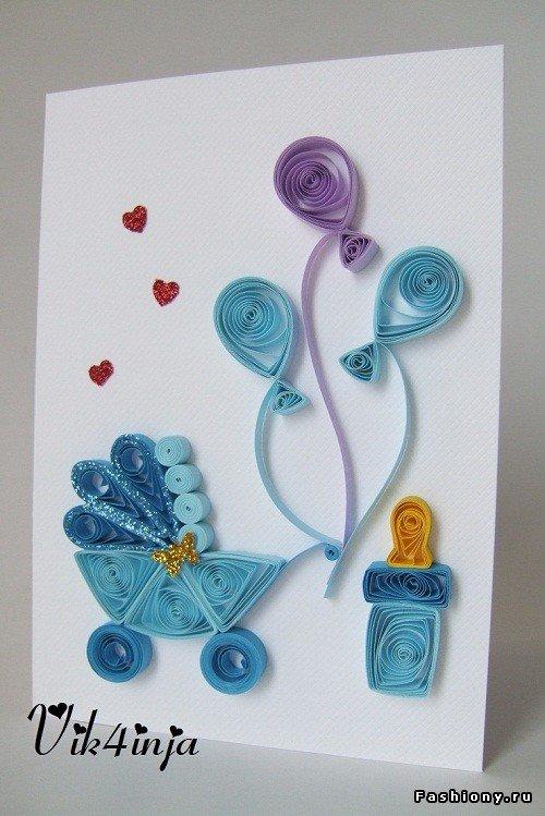 Для, открытка с днем рождения мальчику квиллинг