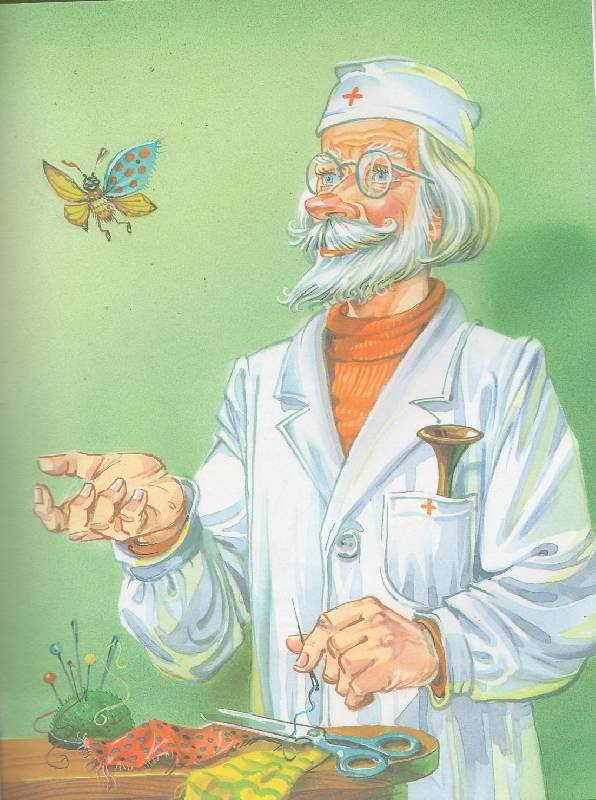 Творчество, открытки доктора