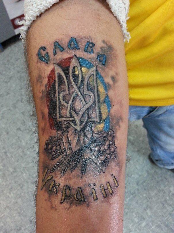 тату с гербом украины фото пространство под крышей