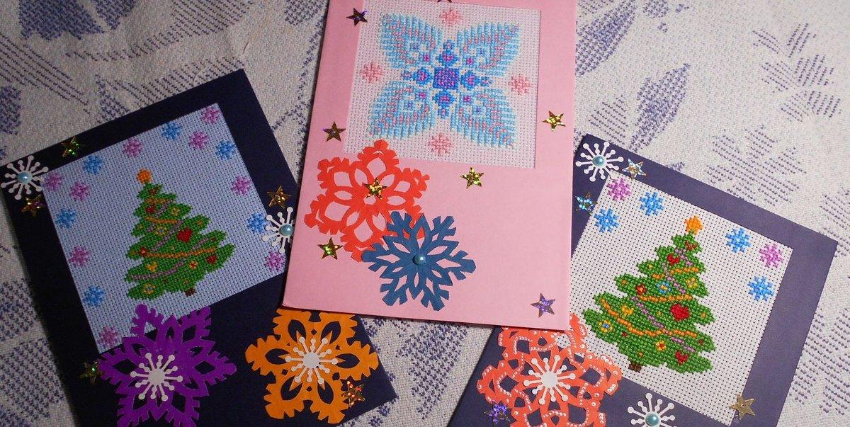 Вышивка открытка с новым годом