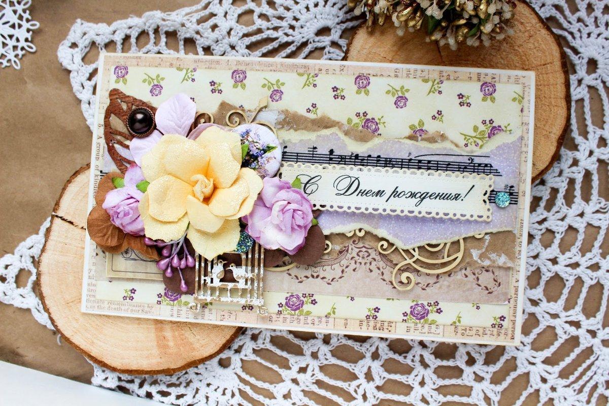 Открытки на день рождения винтажные открытки