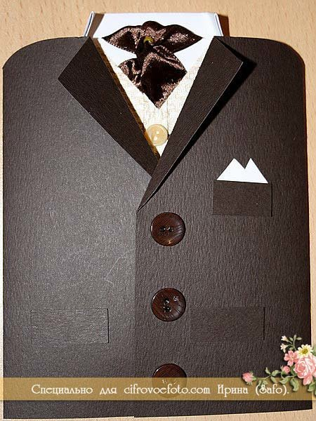 Надписями, открытка костюм своими руками мужчине
