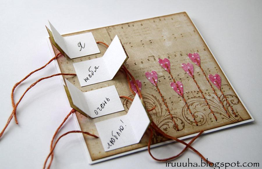 Схема оригинальных открыток