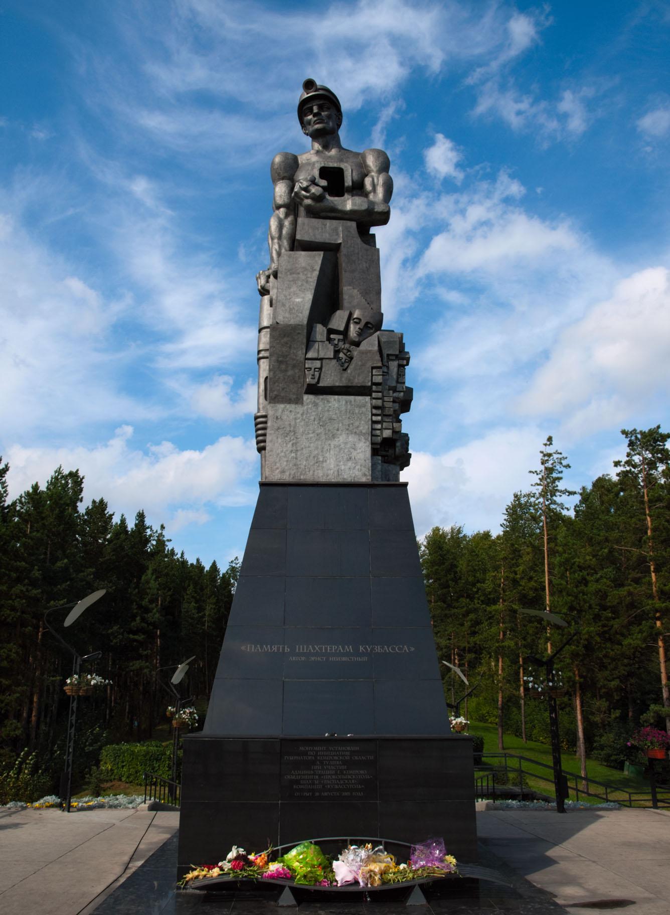 Памятники шахтерам в кемерово 009 надгробные памятники рисунки липецк