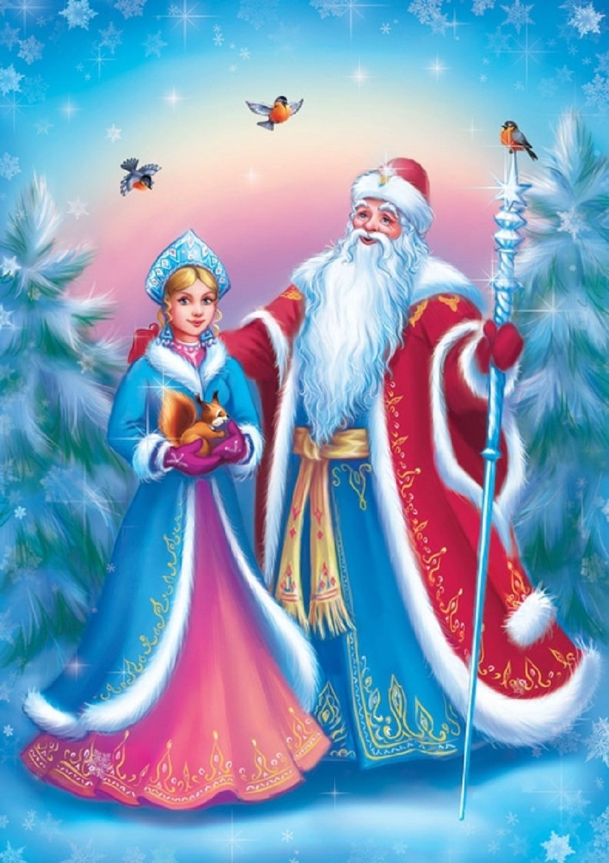 Открытка с новым годом с дедом морозом и снегурочкой, новогодний елочный