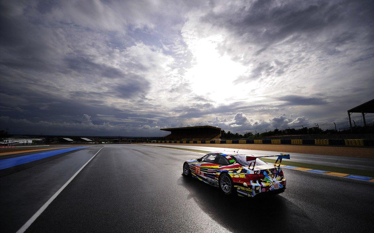 панорамные фото гонки комбинированной облицовки