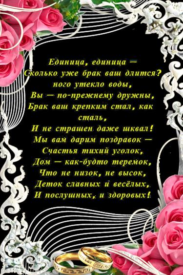 https://kcson-sever.ru/article-h6428-otkritka-s-dnem-zhestyanoy.php | 563x375
