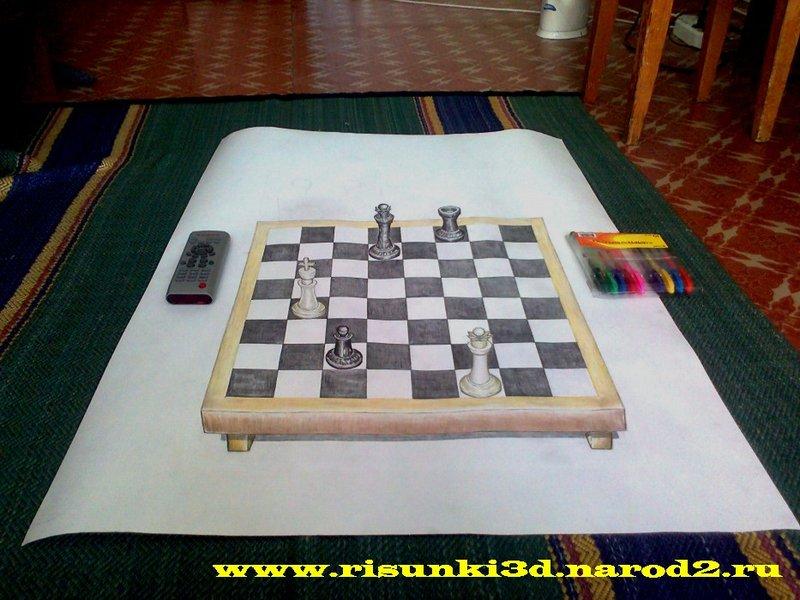 3D шахматная доска