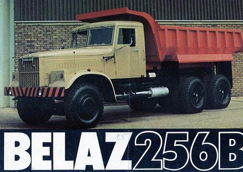 БелАЗ 256