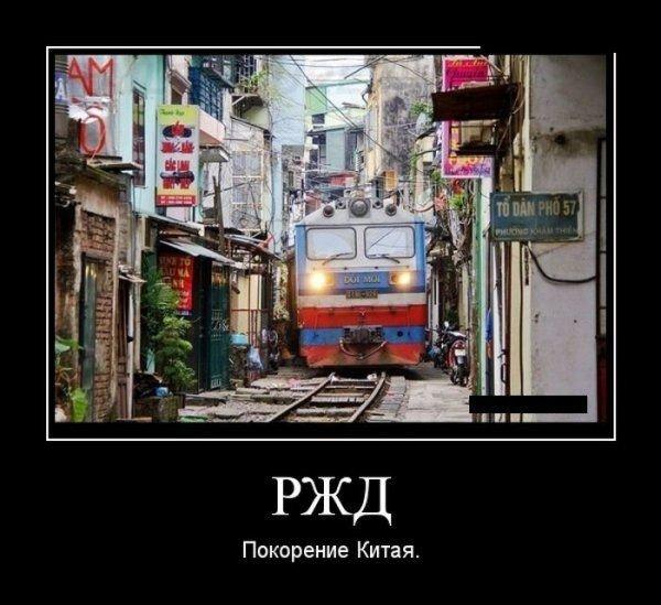 Демотиваторы | Webpark.ru