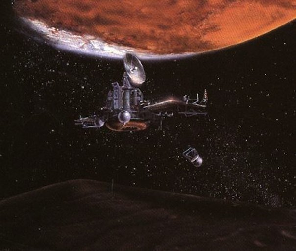 Фобос-1 — рисунок