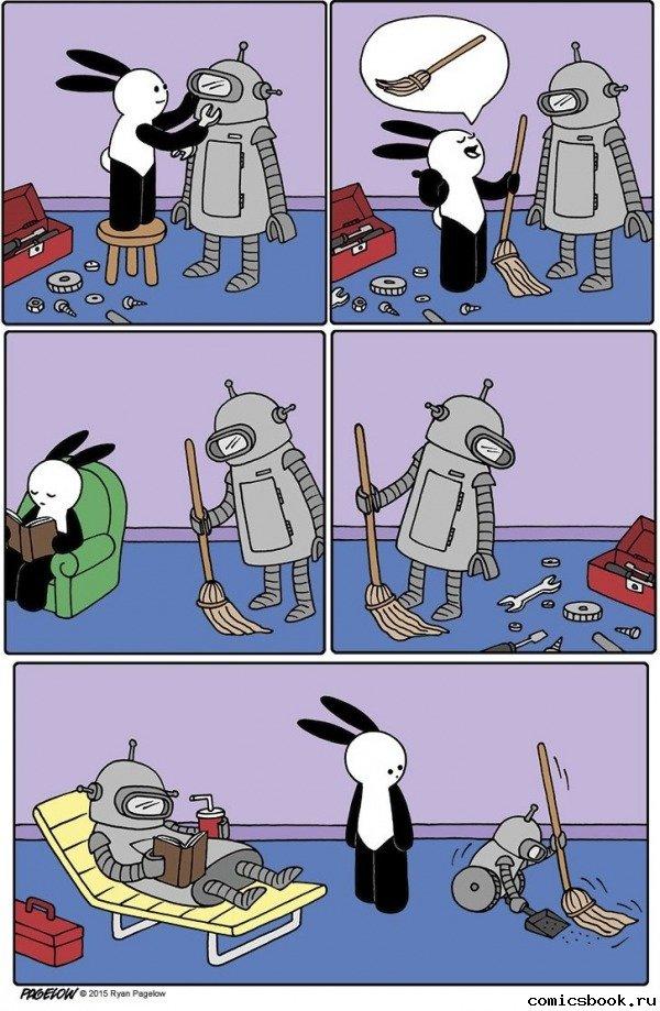 Комикс Робот нашел выход