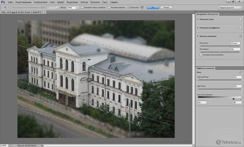 Обработка фотографии в стиле Tilt-Shift