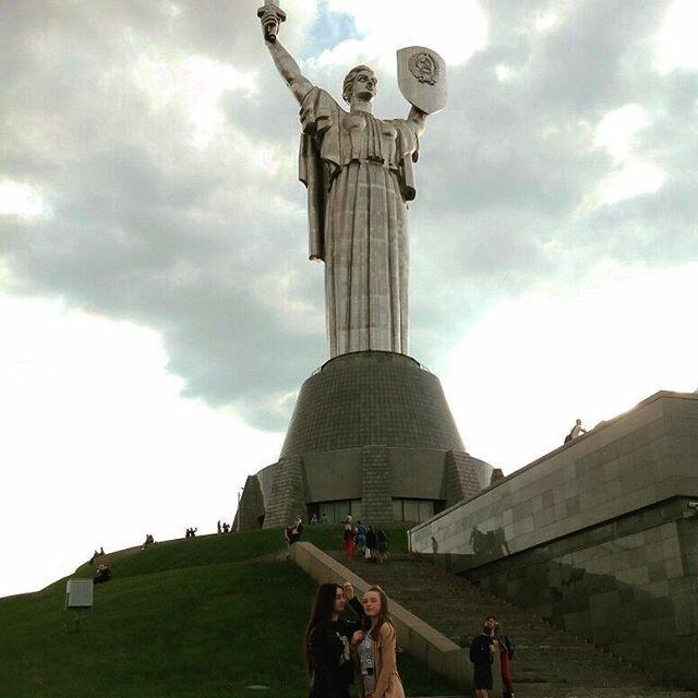 Памятник «Родина мать»