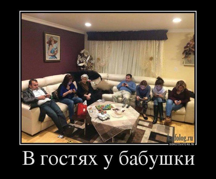 Прикольные демотиваторы недели - 292 (50 демок)
