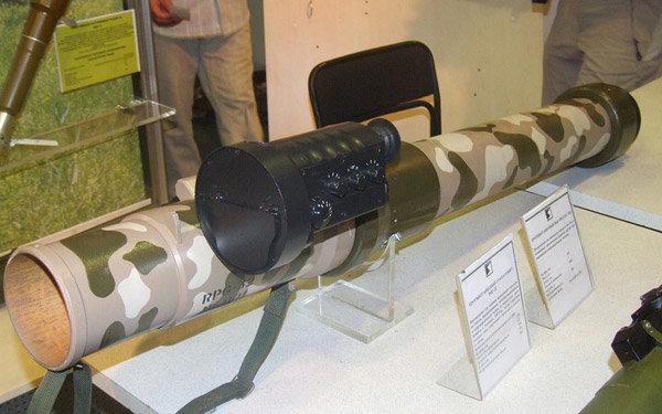 РПГ-32 «Хашим»