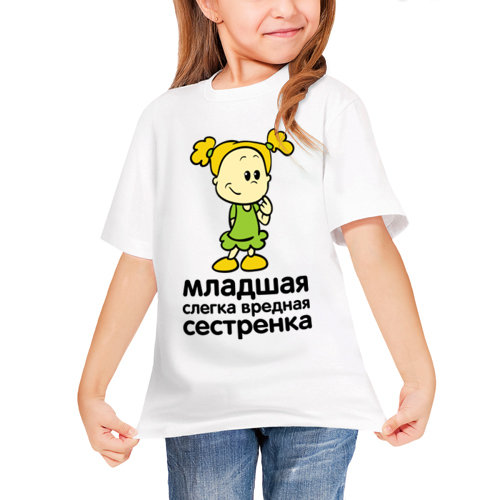 Turbomaika.ru | Каталог | Слегка вредная сестренка