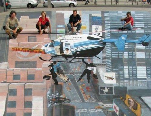 Уличный 3D рисунок