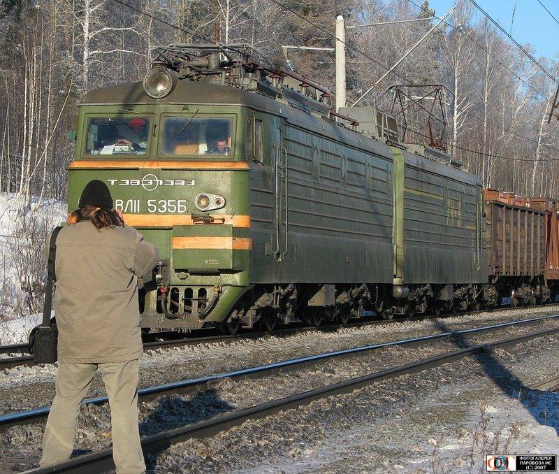 ВЛ11-535