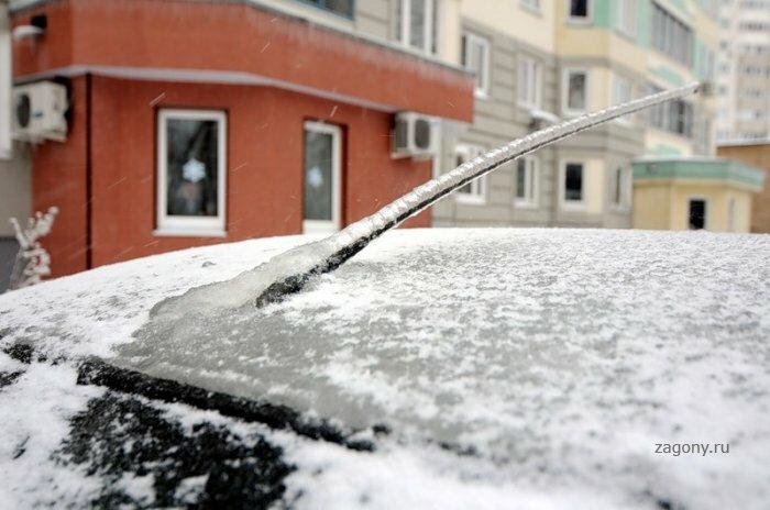 Замёрзшая машина
