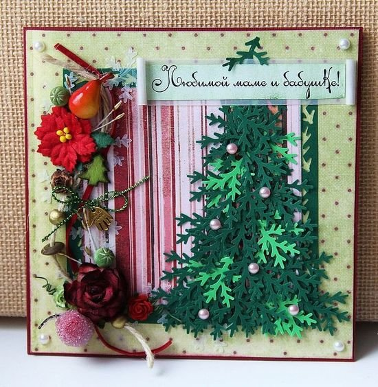 Объемные новогодние открытки скрапбукинг