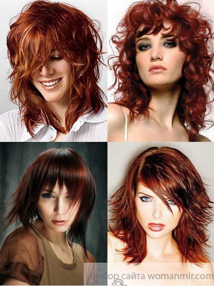 каштаново рыжий цвет волос