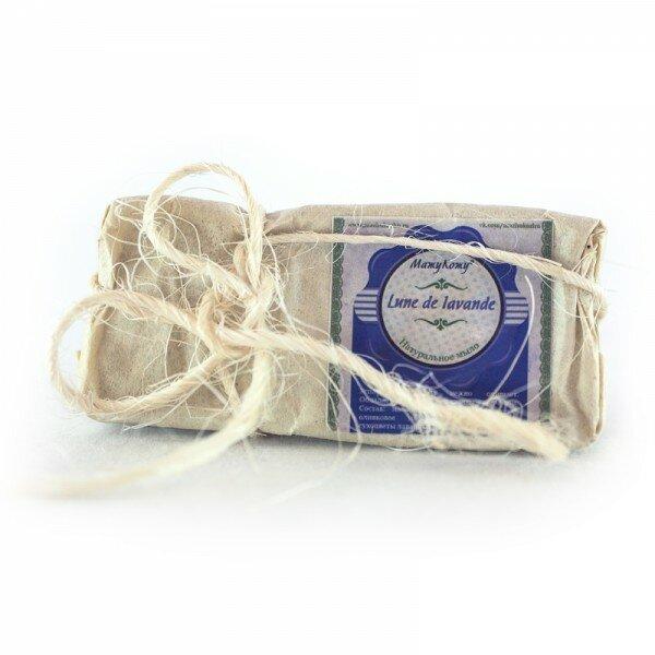 Натуральное мыло «Lune de lavande» - Мажу Кожу