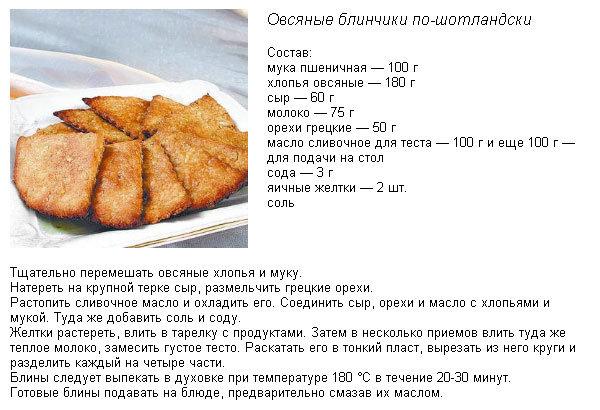 salat braslet s ananasami 4990