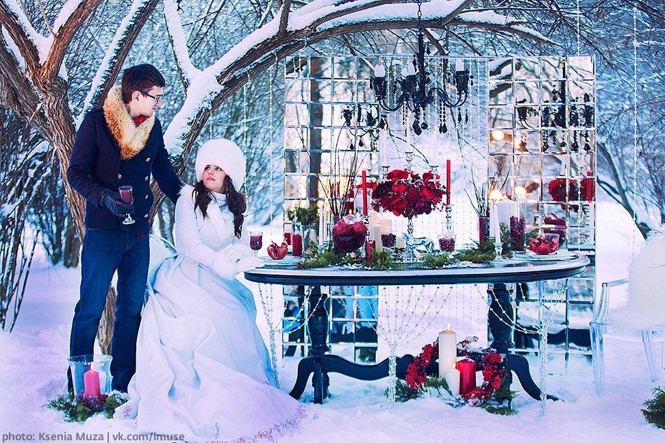 Свадьба на природе зимой