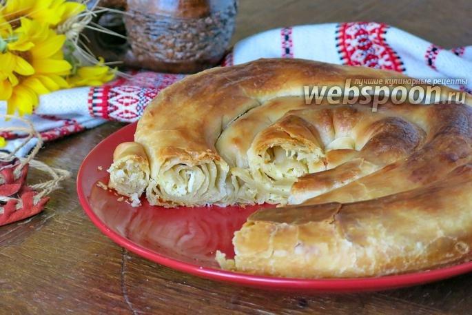 болгарская рецепты фото пошагово