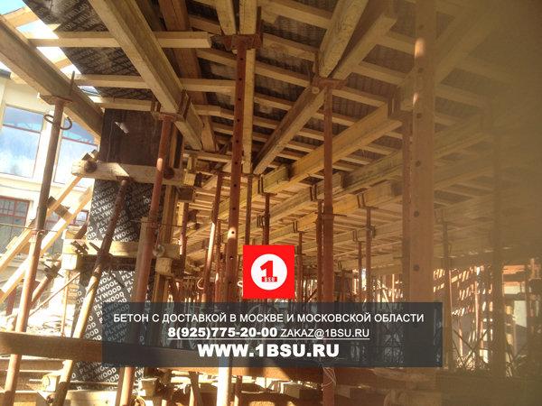 Бетон М350 для перекрытия Здравницы на Минском шоссе