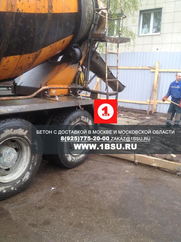 бетон М300 в Одинцово для магазина