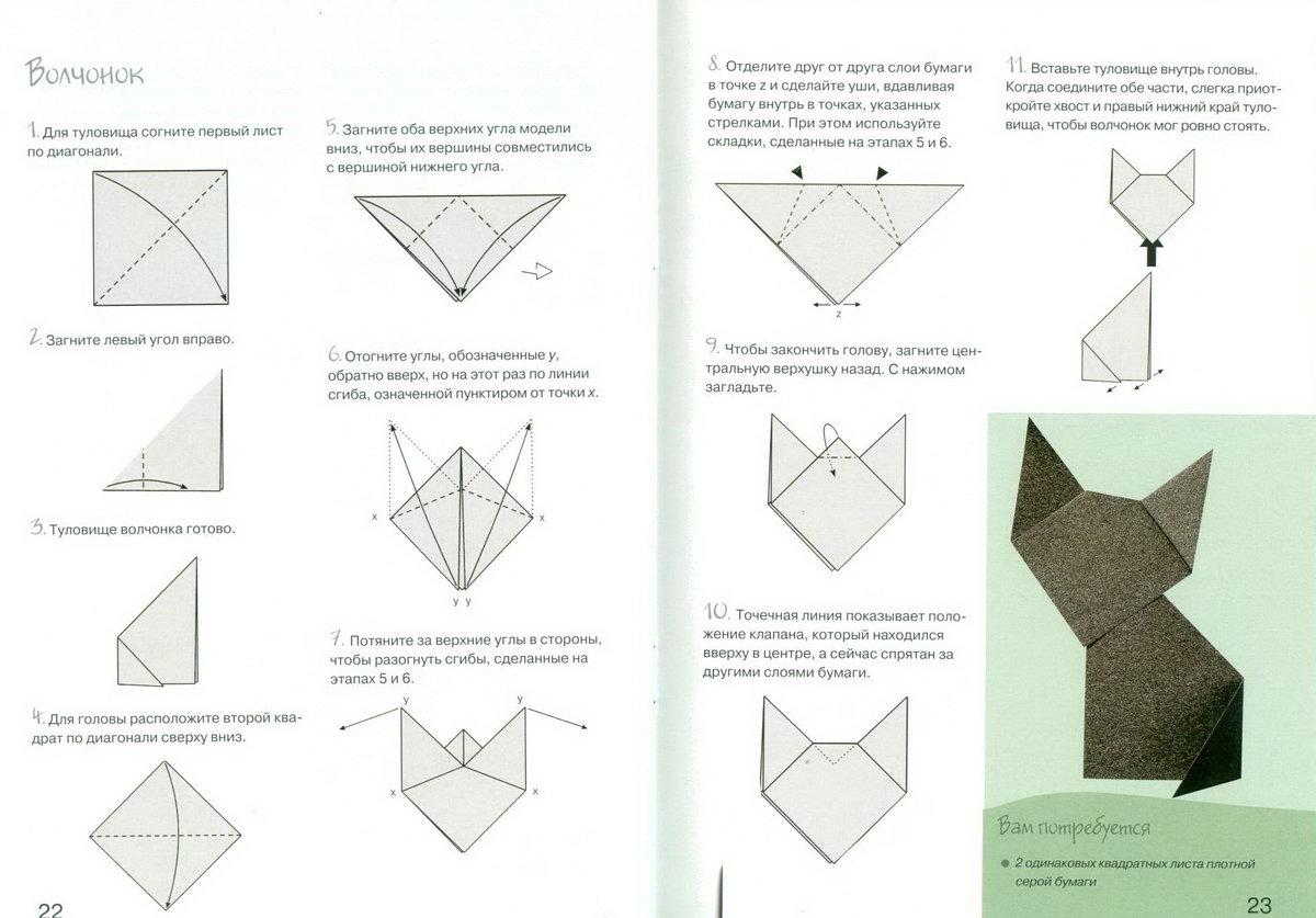 инструкции в картинках поделок оригами виноградом