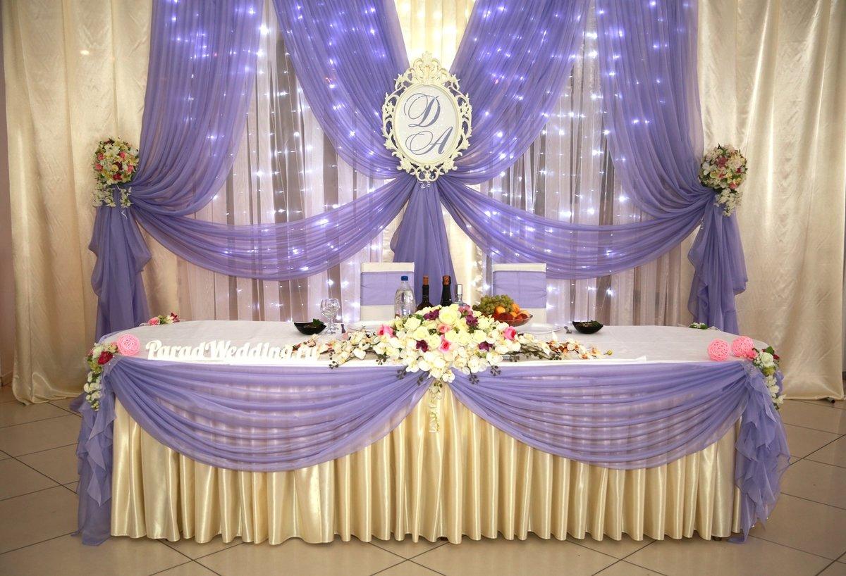 украшение зала на свадьбу тканью видео сделать