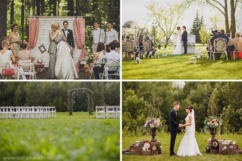 выездная регистрация брака минск организация свадьбы красивая церемония минск