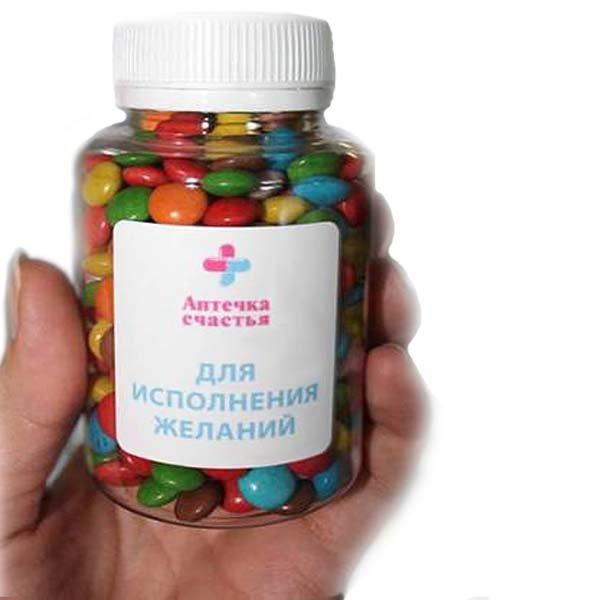 Стихи к подарку аптечка счастья