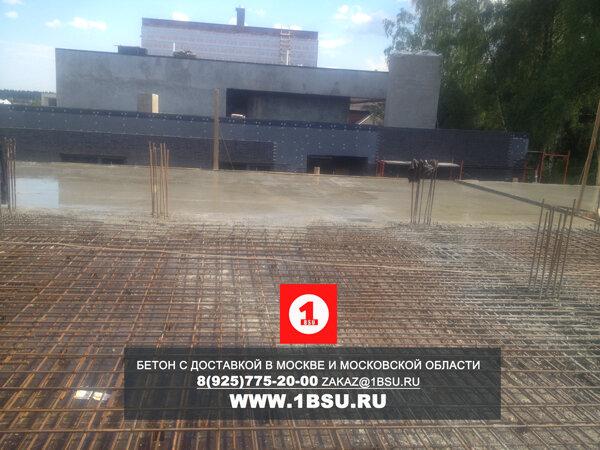 доставка и заливка бетона М350 для плиты перкрытия