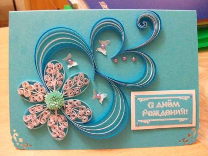 Открытка с днем рождения бабушке из квилинга