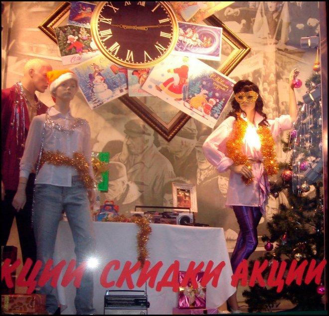 Новогодние витрины  города Минск