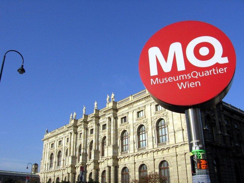 Открытие Венского Музейного квартала состоялось в 2001