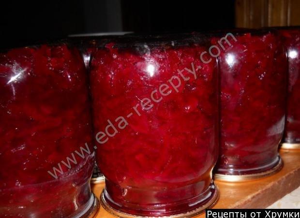 салаты со свеклой на зиму с фото