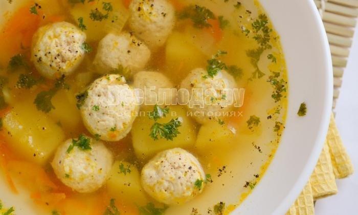 суп с фрикадельками из куриного фарша рецепт пошагово с фото
