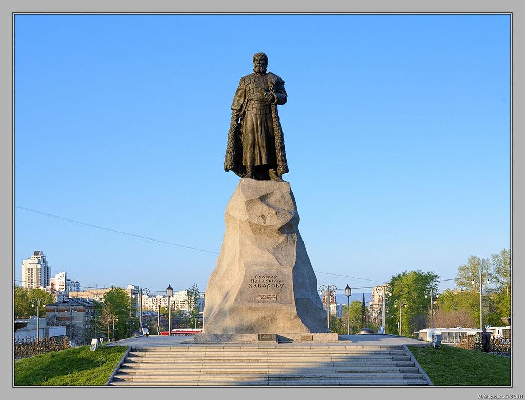 Памятник хабарову в хабаповске история