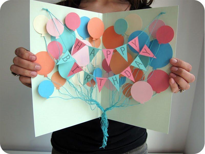 Большие открытки на день рождение своими руками