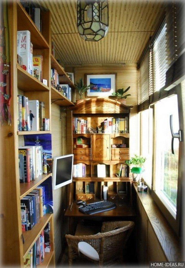 Кроме того, «балконный офис» легко можно изолировать от оставшейся квартиры, создавая уединение и гарантируя работнику неприкосновенность от домочадцев в рабочее время.