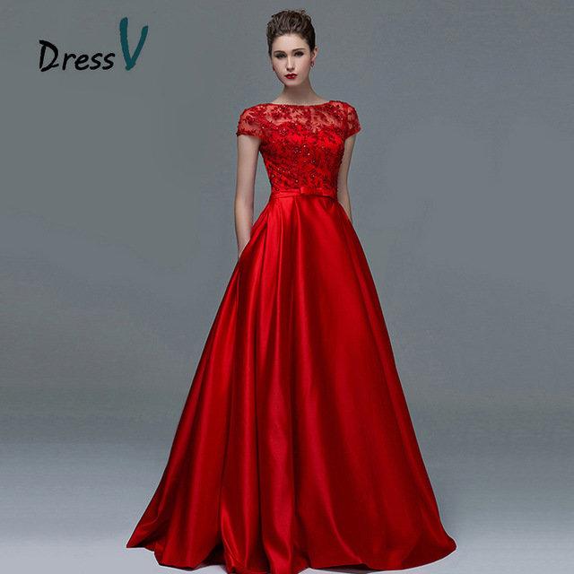 2bf40f0fa9e Красные Платья Вечерние Фото