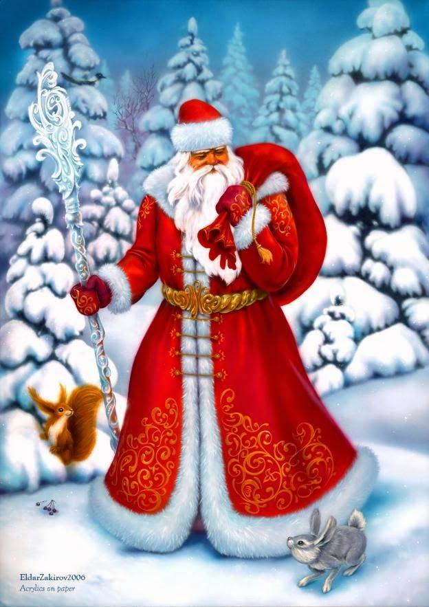 Новогодние открытки деду морозу, смерть надписью
