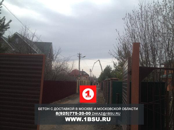 доставка бетона на Новорижском шоссе