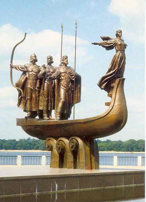 Памятник основателям Киева, установленный на Днепре в 1982 году, иллюстрирует известную легенду про основателей Киева: Кия, Хорива, Щека и их сестру Лыбедь.